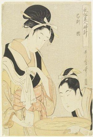 喜多川歌麿: Hour of Snake, Kept Woman - ミネアポリス美術館
