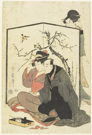Kitagawa Utamaro: (Man and Courtesan Smoking Pipes) - Minneapolis Institute of Arts