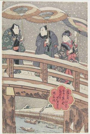 Gigado Ashiyuki: The Actors, Onoe Kikugoro, Ichikawa Danzo and Sawamura Kunitaro on a Bridge in Osaka during a Snowfall - Minneapolis Institute of Arts