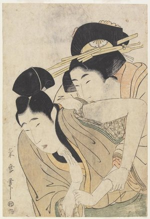 Kitagawa Tsukimaro: (Courtesan and her Lover) - Minneapolis Institute of Arts