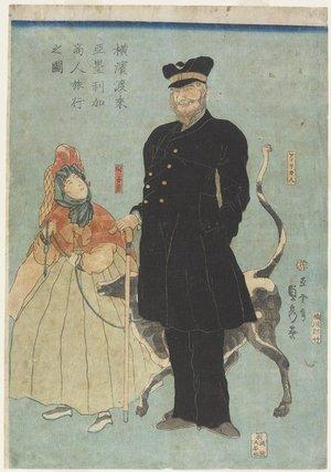 歌川貞秀: American MerchantsTravelling in Yokohama - ミネアポリス美術館