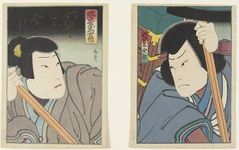 Utagawa Hirosada: Kataoka Gado ll and Arashi Rikaku ll as the Rokubu Pilgrims - Minneapolis Institute of Arts