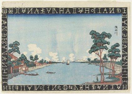 渓斉英泉: The Sumida River - ミネアポリス美術館