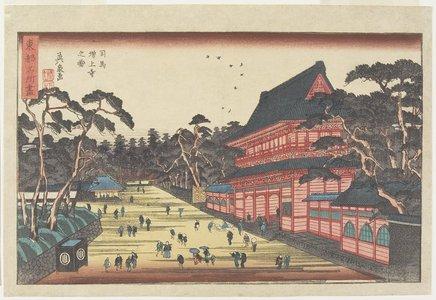 Keisai Eisen: View of Zojoji Temple at Shiba - Minneapolis Institute of Arts