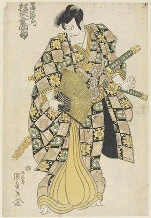 歌川国貞: The Actor Matsumoto Koshiro as Genkai no Nadaemon - ミネアポリス美術館