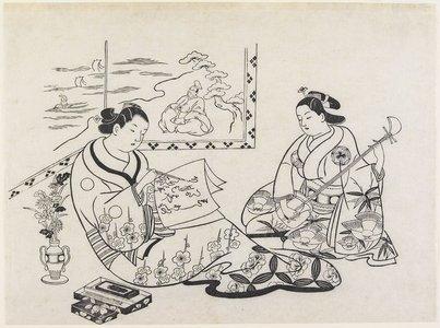 Okumura Masanobu: (Mitate of Matsukaze and Murasame) - Minneapolis Institute of Arts