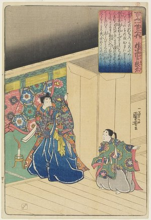 歌川国芳: Illustration of the Gonchunagon Atsutada's Poem - ミネアポリス美術館
