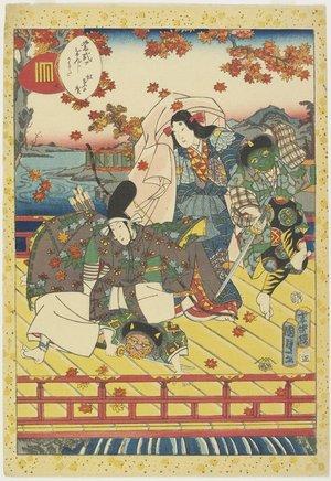 歌川国貞: Celebration for the Turning Color of Maple Leaves - ミネアポリス美術館