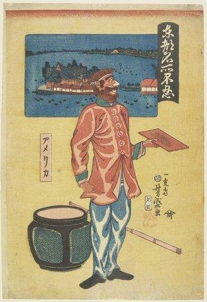 Ikko_sai Yoshimori: American at Shinobazu - ミネアポリス美術館