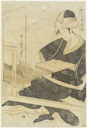 Kitagawa Utamaro: Weaving on a Loom - Minneapolis Institute of Arts