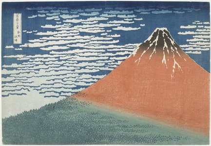 Katsushika Hokusai: