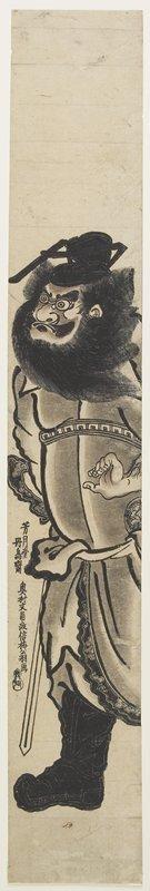 奥村政信: (Shoki the Devil Queller) - ミネアポリス美術館