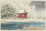 川瀬巴水: Snow around a Shrine - ミネアポリス美術館