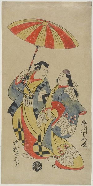 Torii Kiyonobu I: Nakamura Shichisaburo as Chihara Sakonnosuke and Hayakawa Hatsuse as The Courtesan Okuni - Minneapolis Institute of Arts