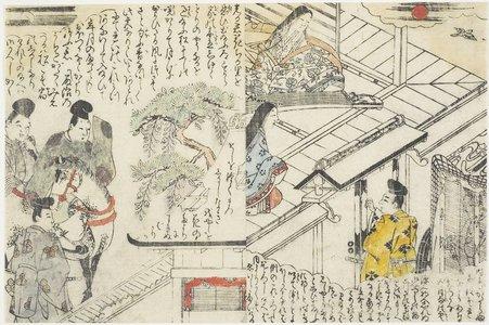 Hasegawa Mitsunobu: (Tale of Genji) - Minneapolis Institute of Arts