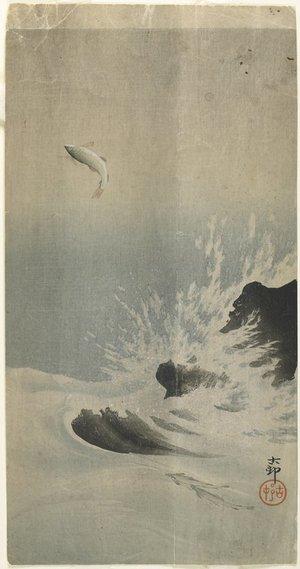 Shoson Ohara: (Leaping Fish) - ミネアポリス美術館