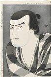 吉川観方: The Actor Nakamura Enjaku II as the Snarling Gonta - ミネアポリス美術館