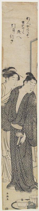 勝川春潮: (Courtesan and Her Lover) - ミネアポリス美術館