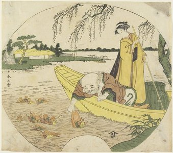 勝川春山: (Hotei God on a Boat Catching Shojo Goblins with a Sake Cup) - ミネアポリス美術館