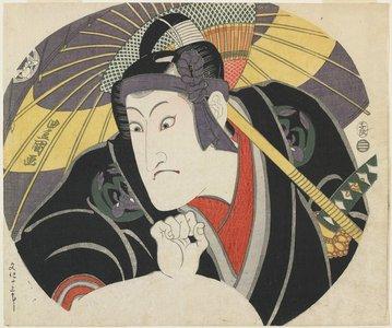 歌川豊国: Iwai Hanshiro V as Sukeroku - ミネアポリス美術館