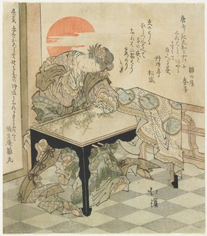 Totoya Hokkei: (Chinese Princess at an Embroidery Table) - Minneapolis Institute of Arts