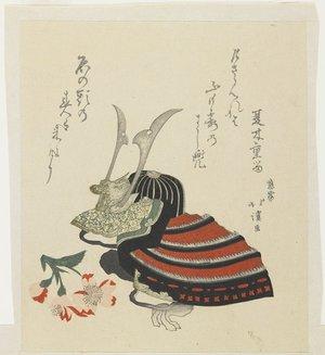Totoya Hokkei: (Warrior's Helmet and Azalea for the Boy's Festival) - Minneapolis Institute of Arts