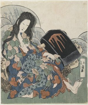Totoya Hokkei: (Mountain Witch Holding a Hachet) - Minneapolis Institute of Arts