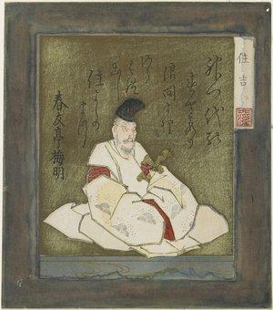 Totoya Hokkei: Sumiyoshi - Minneapolis Institute of Arts