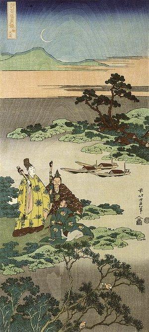 葛飾北斎: Minamoto no Toru - ミネアポリス美術館