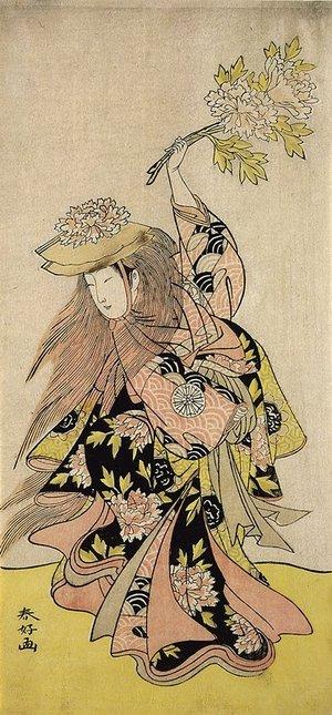 勝川春好: Nakamura Tomijuro Performing the Shishimai Dance - ミネアポリス美術館