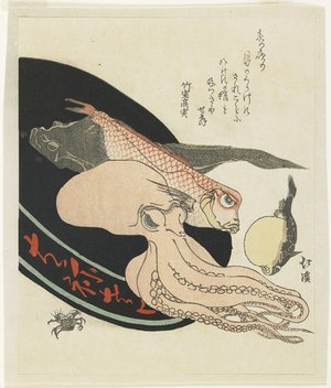 Totoya Hokkei: (Octopus, Red Tilefish, Pike, Globefish and Crab) - Minneapolis Institute of Arts