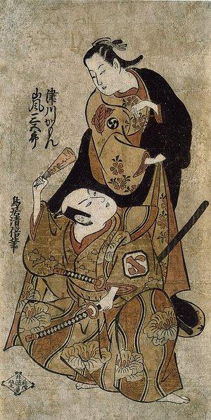 鳥居清倍: Actors; Tsugawa Kamon and Arashi Mitsugoro - ミネアポリス美術館