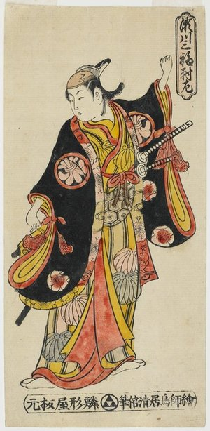 Torii Kiyomasu I: