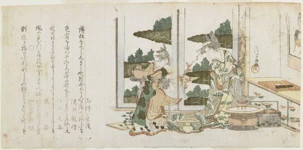 長喜: (Three Women Arranging Flowers) - ミネアポリス美術館