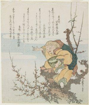 風光礼讃: Old Man Who Made Blossoms Bloom - ミネアポリス美術館