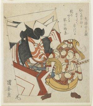 歌川国安: (Kite with an Actor's Face) - ミネアポリス美術館