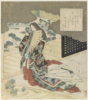 Yanagawa Shigenobu: (Court Lady Holding a Fan) - Minneapolis Institute of Arts