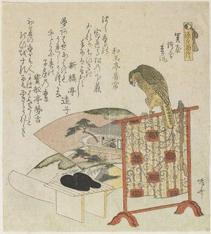 柳々居辰斎: The Chapters of Sekiya, E-awase and Matsukaze - ミネアポリス美術館