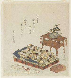 柳々居辰斎: (Folded Court Robe and a Hat with Tiger Ornament) - ミネアポリス美術館