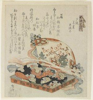 柳々居辰斎: The Chapters of Yugao, Wakamurasaki and Suetsumuhana - ミネアポリス美術館