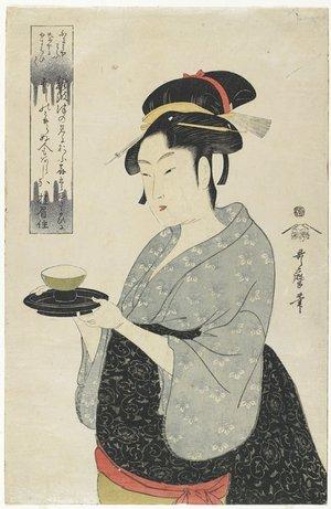 Kitagawa Utamaro: Naniwaya Teahouse Waitress Okita - Minneapolis Institute of Arts