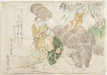 Teisai Hokuba: (Ohara Wood Sellers and a child on a cow) - Minneapolis Institute of Arts