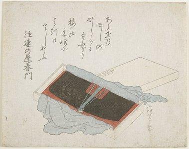 Agematsu To_shu_: (New Comb in Box) - ミネアポリス美術館