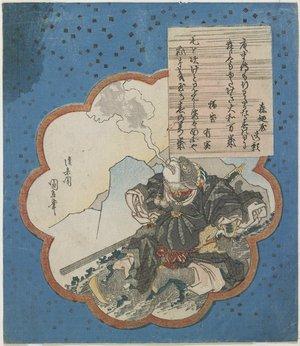 Uatagawa Kuninao: Sun Wukong Exhaling Manzai Performers - ミネアポリス美術館
