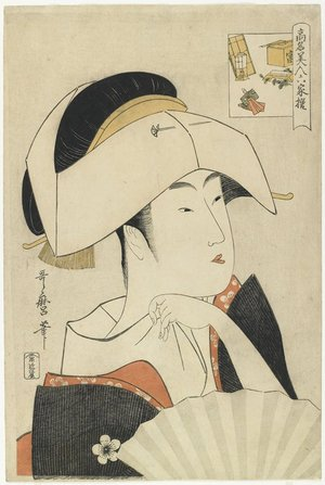 Kitagawa Utamaro: Portrait of Tomimoto Toyohina - Minneapolis Institute of Arts