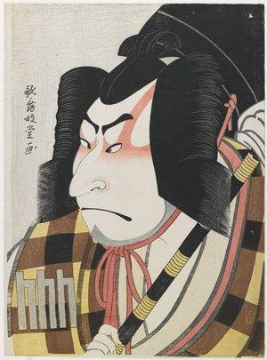 Kabukido_ Enkyo_: Nakamura Nakazo II as Matsuomaru - ミネアポリス美術館