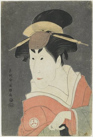 Toshusai Sharaku: Osagawa Tsuneyo II in a Female Role - Minneapolis Institute of Arts