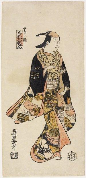 Nishimura Shigenaga: