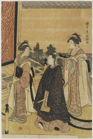 Hosoda Eiri: (Young Nobleman and Courtesans in a Procession) - Minneapolis Institute of Arts
