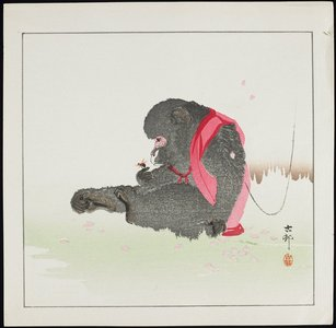 Shoson Ohara: Monkey - Minneapolis Institute of Arts